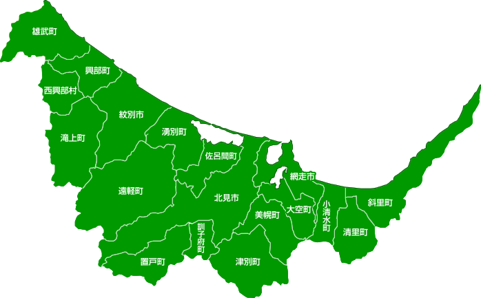 オホーツク地域18市町村